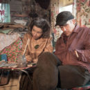 First Look: Maudie